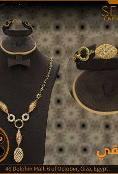 Isagha انسيال ذهب عيار 18 Chain Necklace Necklace Chain
