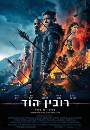 Download Robin Hood 2018 full movie Hd1080p Sub English
