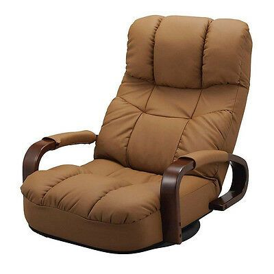 Swivel Recliner Reclining Chair 360 Degree Rotation Floor Chair Armchair Leather Modern Furniture Living Room Furniture Design Modern Swivel Recliner Chairs