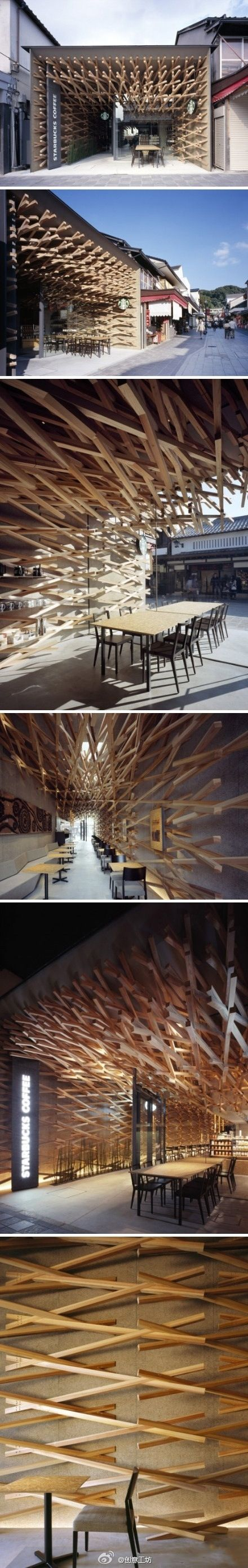 """Coffee ... Tokyo-based and world-renowned architect Kengo Kuma has designed a Starbucks store in Japan located in Fukuoka Perfecture, on the street leading straight to a shrine called Dazaifu Tenmagu, dedicated to a Japanese deity. More than 2,000 woven cedar sticks, creating a loosely woven lattice that extends beyond the storefront's edge. The shop's design is, according to Kuma the """"fusion of traditional and contemporary and is made up of natural materials both traditional and modern""""."""