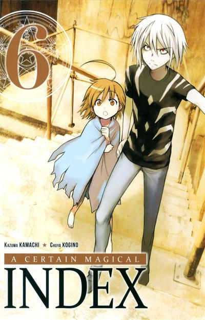 Cover For A Certain Magical Index Ki Oon 2012 Series 6 A