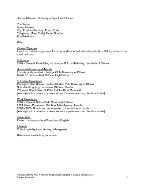 How to Write a College Admission Résumé - example college application resume
