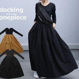 楽天市場 人気の法則 オトナが惚れるたっぷりボリューム ロングフレアスカート 再再販 100 メール便可 Antiqua ファッションアイデア ドレス ファッション