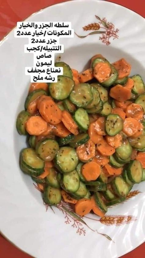 Pin By Rand On طبخ Brussel Sprout Vegetables Food
