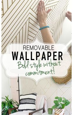 Be Bold With Fearless Wallpaper Deeplysouthernhome Removable Wallpaper Diy Wallpaper Home Decor Tips