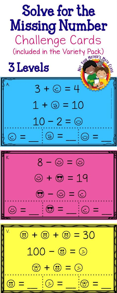124 best Exploring Addition & Subtraction images on Pinterest ...