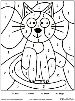 Color By Number: Cat: Printable color by number coloring pages. Perfect for preschoolers to help them develop eye-hand coordination, practice their colors and learn to follow directions.