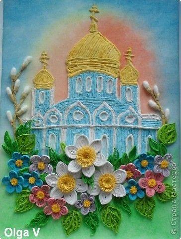 Поделка церковь открытка