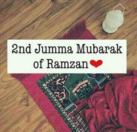 Pin By Baba Pirncex On Islam Jumma Mubarak Ramadan Quotes Juma Mubarak