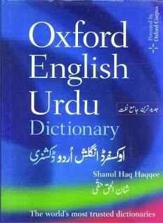 Oxford Urdu English Dictionary By Shanul Haq Haqi Free Pdf Download Oxford English Urdu Dict English Dictionaries English To Urdu Dictionary English Books Pdf