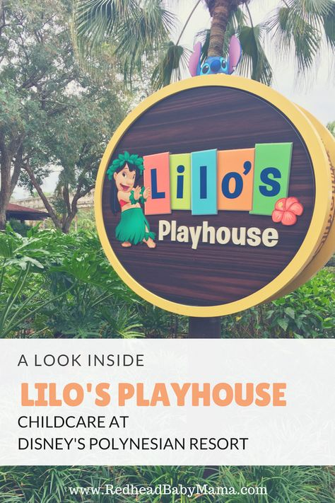 A Look Inside Lilo's Playhouse: Disney's Childcare - Redhead Baby Mama | Atlanta Blogger