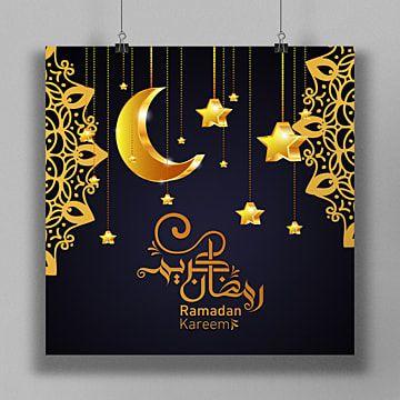 Ramadan Kareem Islamic Greeting Card Template Design In 2021 Ramadan Greetings Ramadan Images Ramadan Background