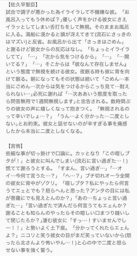 ハイキュー 夢 小説 最強