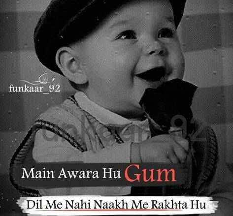 Hassanツ Cute Baby Quotes Boy Quotes Baby Quotes