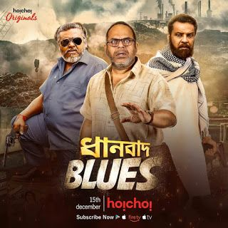 18) Dhanbad Blues (2018) Hoichoi Originals Bengali Web Series