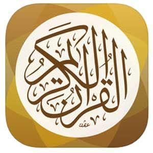 تحميل القران الكريم برواية ورش للجوال إصدار شامل تم تطويره بواسطة المكتبة الصوتية للقرآن الكريم Arabic Calligraphy Calligraphy