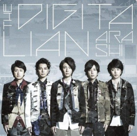 arashi the digitalian 13th album 2014 johnny jpop movie posters
