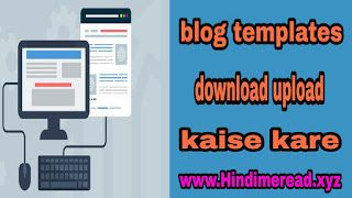 Blogger Mobile Template Free Free Mobile Friendly Blogger Templates Mobile Friendly Blogger Template Fre Free Blogger Templates Blogger Templates Blog Template