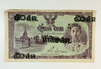 Thailand Provisional 50 Satang On 10 Baht Nd 1946 P 62 Fine