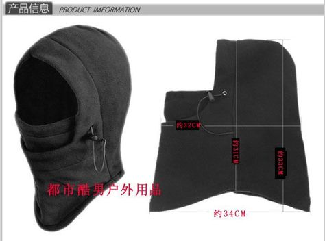 4 in 1 SNOOD Fleece Mens scarf BLACK Hood Balaclava Neck Warmer Face Mask Hot L9