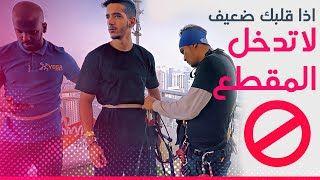 البوز في السعودية تحقق الحلم ونطيت من أخطر وأعلى قمة في العالم قلبي كان بيوقف Mens Sunglasses Rayban Wayfarer Style