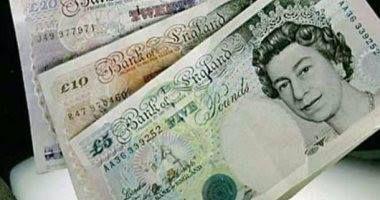 تراجع الجنيه الإسترلينى بعد هجوم ترامب على تيريزا ماى تراجع الجنيه الاسترلينى أمام اليورو والدولار الجمعة عند بدء التد Money Us Dollars Personalized Items