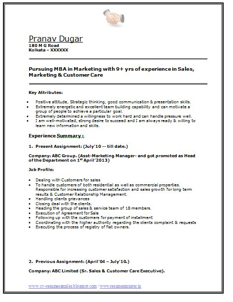 curriculum vitae career objective