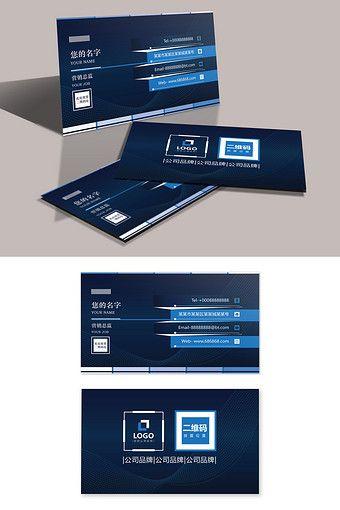 Dark Blue Fashion Technology Business Corporate Business Card