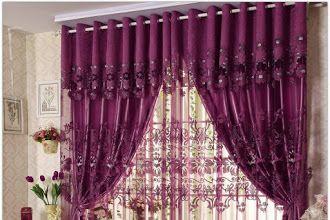 احدث موديلات الستائر 2020 Curtain Decor Curtain Designs Unique Curtains
