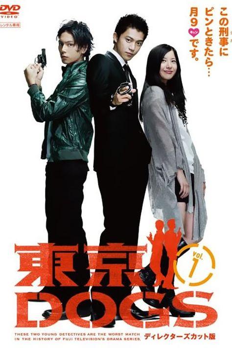Tokyo Dogs Sub Indo : tokyo, Tokyo, (2009), Japanese, Drama,, Movies,, Drama, Movies