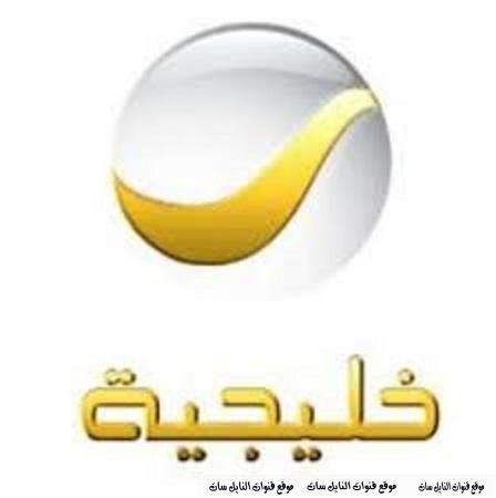 تردد قناة روتانا خليجية Rotana Khalijiah Tech Company Logos Company Logo Vodafone Logo