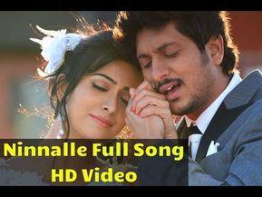 kannada love song hd video download