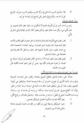 زول سودانى بالصور بنك السودان المركزي يصدر بروتوكول الت Blog Words Blog Posts