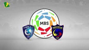 مشاهدة مباراة الهلال والحزم بث مباشر اليوم 26 12 2019 الدوري السعودي Enamel Pins Accessories Enamel