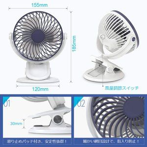 Nobebird2019年最新版usb扇風機 クリップ式 小型 卓上扇風機 サーキュレーター 720度角度調整 ミニ扇風機 車扇風機 3段階 車 扇風機 扇風機 クリップ 扇風機 サーキュレーター