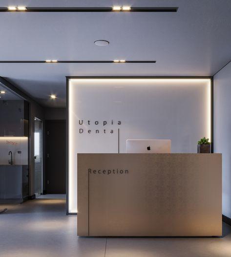 Corporate Office Design, Office Reception Design, Modern Office Design, Modern Offices, Office Designs, Reception Counter Design, Dental Reception, Hospital Reception, Modern Reception Desk