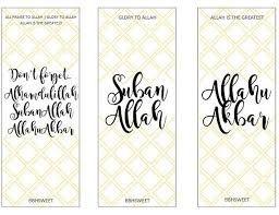 Free Printable Islamic Bookmark Templates Google Search Bookmark Template Free Printables Bookmarks Printable