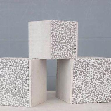 Lightweight Aggregate Concrete In 2020 Portland Cement Concrete Wall Precast Concrete