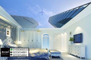 ورق حائط 3d للسقف American Kitchen Design Outdoor Decor Design