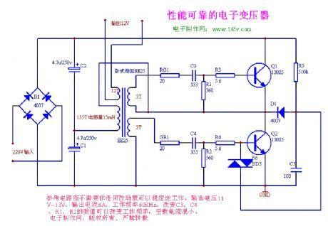 electronic transformer 13007 circuits yahoo search results step down transformer circuit diagram electronic transformer circuit diagram #6