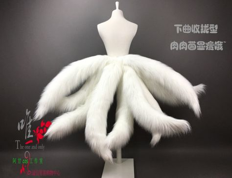 LOL Fox Ahri Nine-tailed Tails League of Legends Cosplay Prop Pink Faux Fur COS