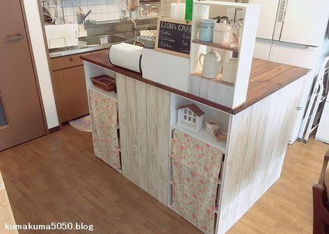カラーボックスを使って作る カントリー風キッチンカウンターの作り方 ルームレイアウト Kitchen Home Decor Kitchen Island