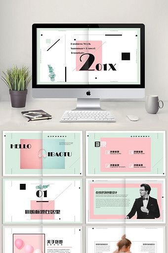 Color Blocks Creative Simple And Thick Lines Graphic Mixed Ppt Template Powerpoint Pptx Free Download Pikbest Ppt Template Powerpoint Template Free Simple Graphic