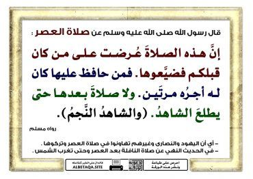 ورقات الأذان والصلاة موقع البطاقة الدعوي Words Quotes Ahadith Islamic Quotes