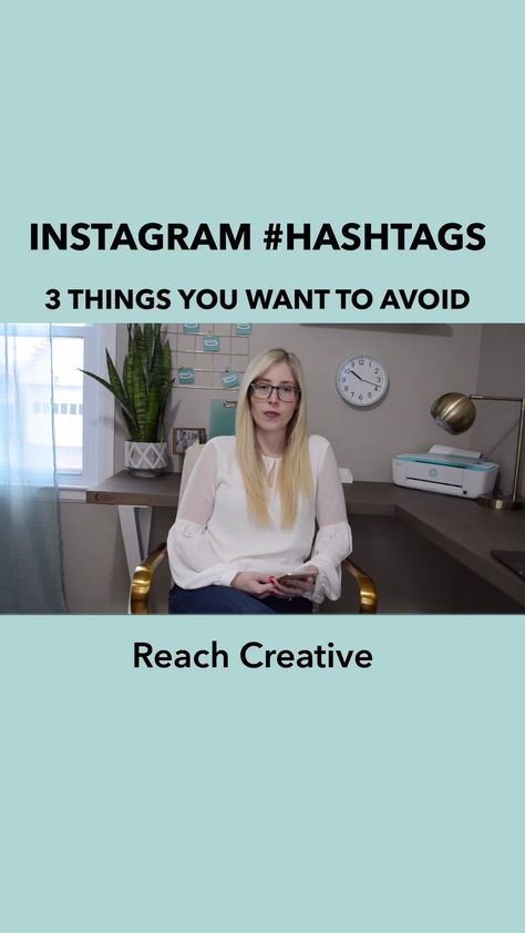 Check out this video to learn more about #hashtags and what to avoid! #reachcreative #igtvtips #hashtagtips #instagramhashtags #ighashtags #instagramhashtagtips #instagramtipsdaily #igtipsandtricks