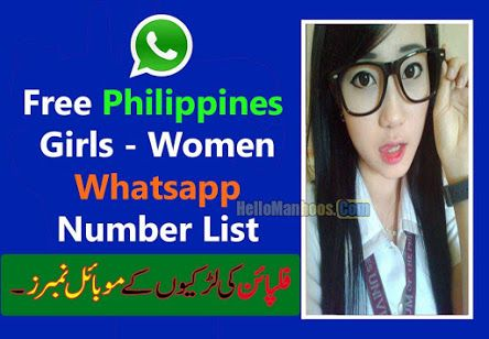 Free girl phone numbers to text