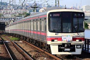 京王 おしゃれまとめの人気アイデア Pinterest Katsuhisa Endo 画像あり 鉄道車両 車両