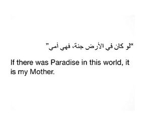 Mother Quote And Arabic Image Mother Quotes Happy Mother Day Quotes Grieving Mother Quotes