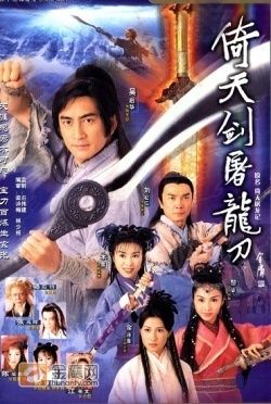 Watch Heaven Sword And Dragon Sabre 2000 Episode 1 Online At