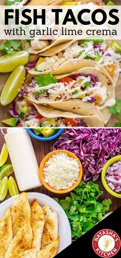 Our all-time favorite Fish Tacos recipe! These are loaded with fresh ingredients and perfectly seasoned plump fish. Don't skip the best fish taco sauce – a garlic lime crema that you will want it on all your tacos! #seafood #recipse #dinner #tacos #seafo
